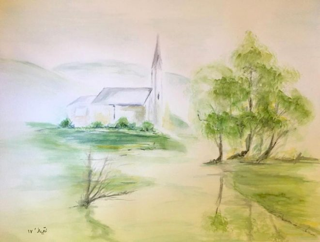 Landschaft Aquarell auf Papier Bild: 49 x 39 cm / Rahmen 63 x 53 cm